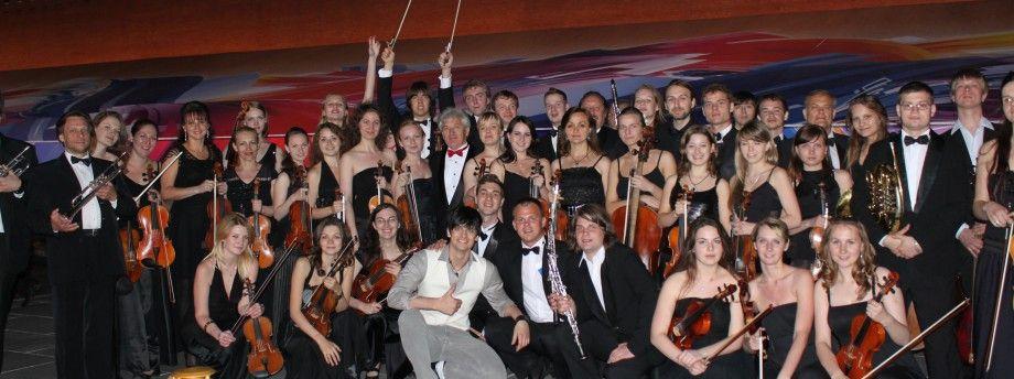 Концертный оркестр под управлением Николая Устюжанина